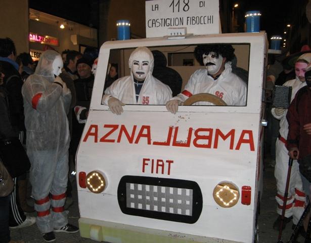 ах_карнавал-ah-karnaval
